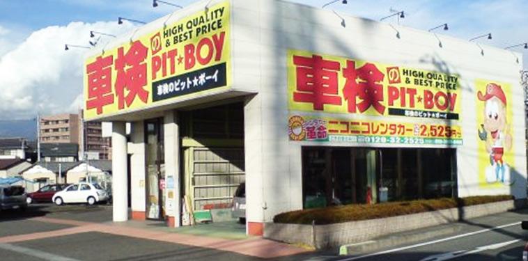 富士市 富士宮市で最安値のレンタカーなら!