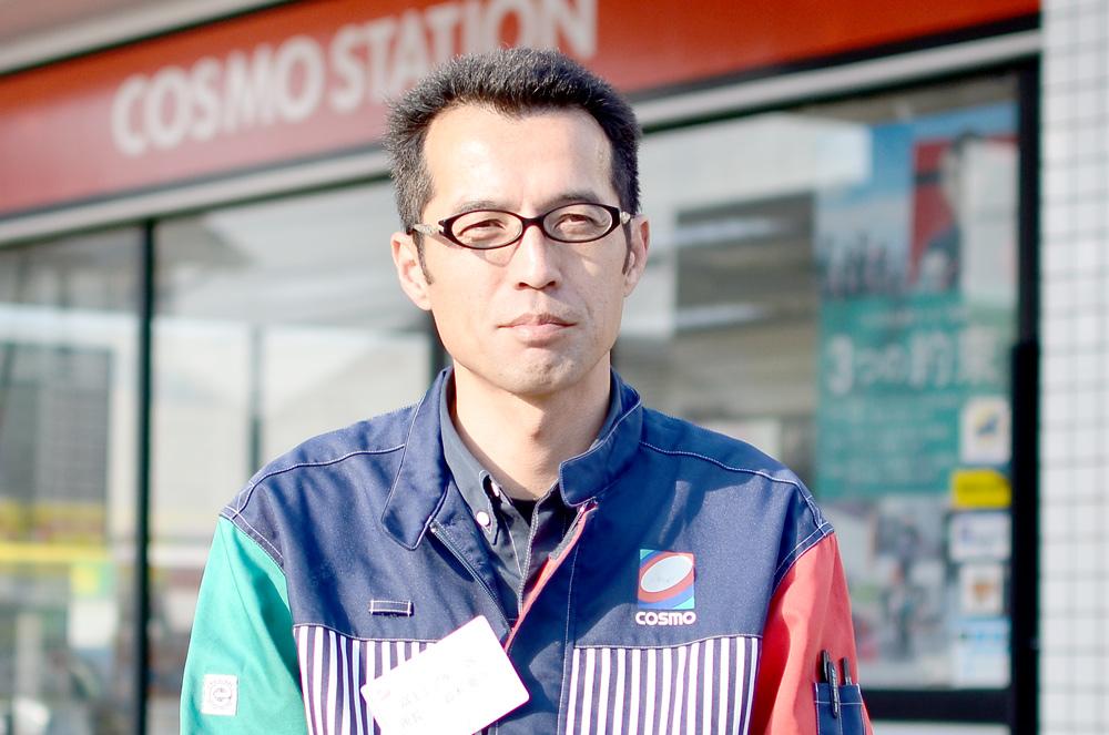 鈴木 聡香